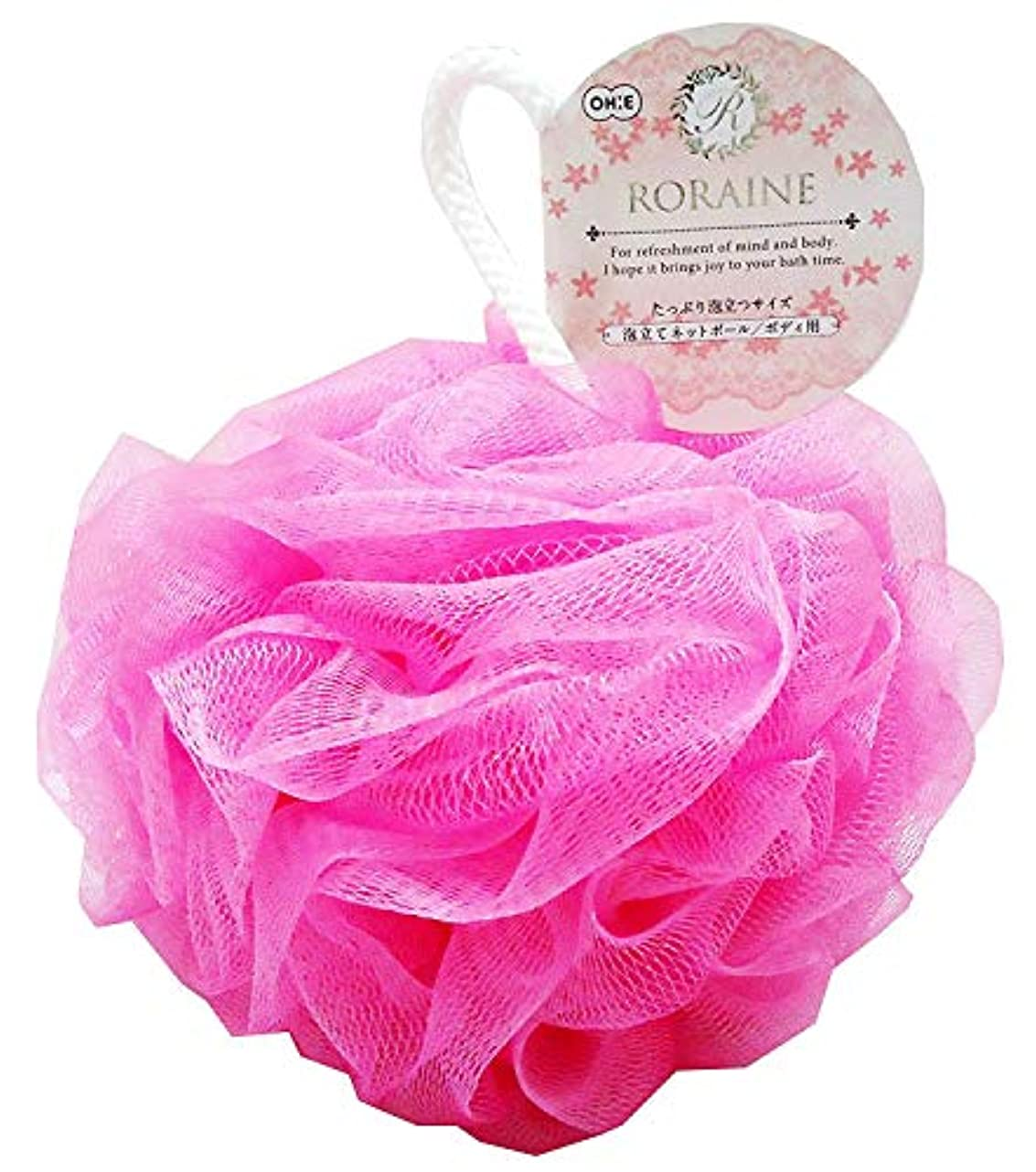 笑変数差別オーエ ボディスポンジ ロレーヌ 泡立てネットボールボディ用 ピンク 約22×12.5×12.5cm 1個