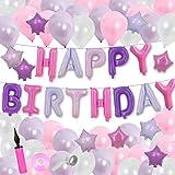 SWEET PARTY【豪華 69個! ハッピーバースデー 風船 セット】HAPPY BIRTHDAY 誕生日 パーティー ピンク×パープル