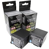 str 2個セット 残量表示可能 Canon キヤノン BP-828 互換バッテリー iVIS HF G40 / XA20 / XA25 / HF G20 / HF G21 / XF405 / XF400 / HF G50 カメラ対応 メーカー純正チャージャーで充電可能 純正品と同じ使用方法