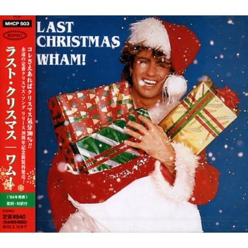 Wham Last Christmas.Details About Wham George Michael Last Christmas Japan 2 Tracks Cd