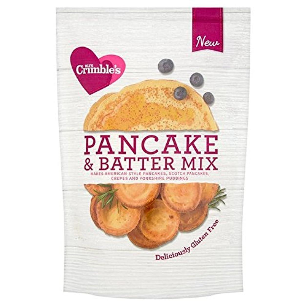グレートバリアリーフベッドを作るプレゼンテーションMrs Crimbles Pancake & Batter Mix 200g (Pack of 2) - Mrsは、パンケーキ&バッターミックス200グラムをCrimbles (x2) [並行輸入品]