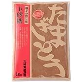 宮崎製糖 玉砂糖 1kg
