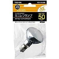 東芝 ミニクリプトン電球 50W 反射形 KR100110V45WR50A