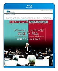 ブラームス「交響曲 第2番」&ショスタコーヴィチ「革命」‾小澤征爾 サイトウ・キネン・オーケストラ‾ [Blu-ray]