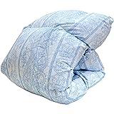 京都西川 ツーピースダウン 羽毛布団 シングル ブルー 2枚合わせ ホワイトダウン90%