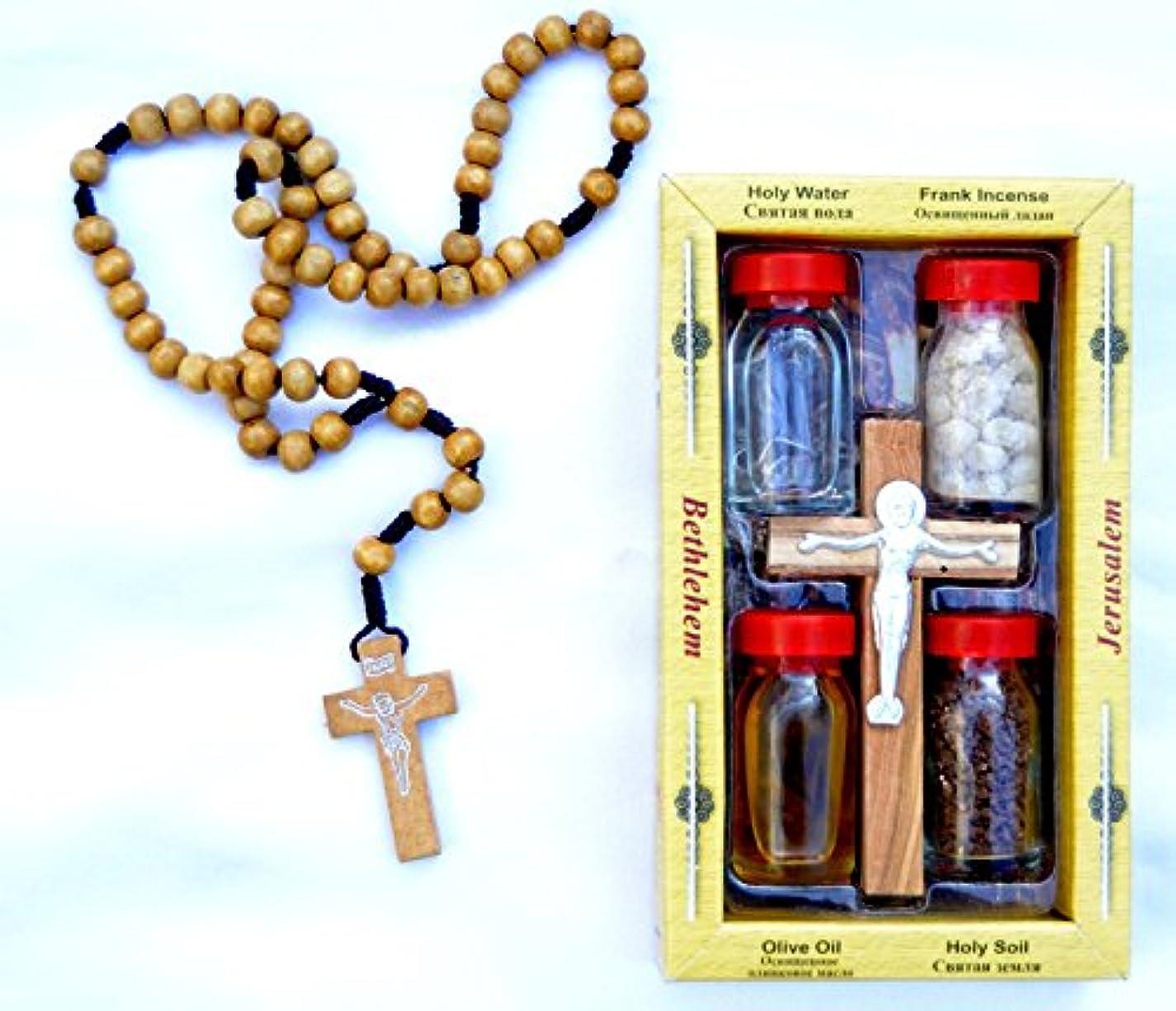 キー作動する短命Bethlehem Gifts TM 聖地ギフトセット (土 水 油香 十字架) 木製ビーズのロザリオ