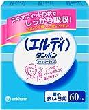 エルディ フィンガータンポン 量の多い日用 60コ入(unicharm)