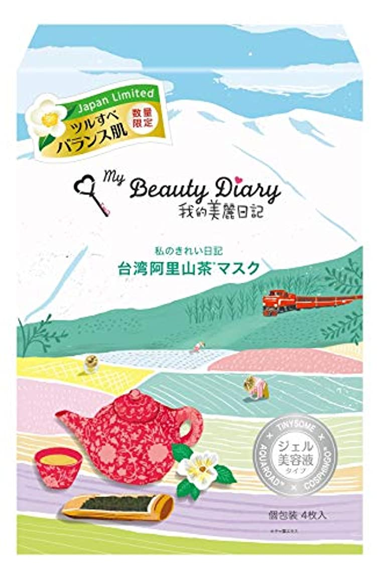 きらめくパス観光我的美麗日記 台湾阿里山茶マスク