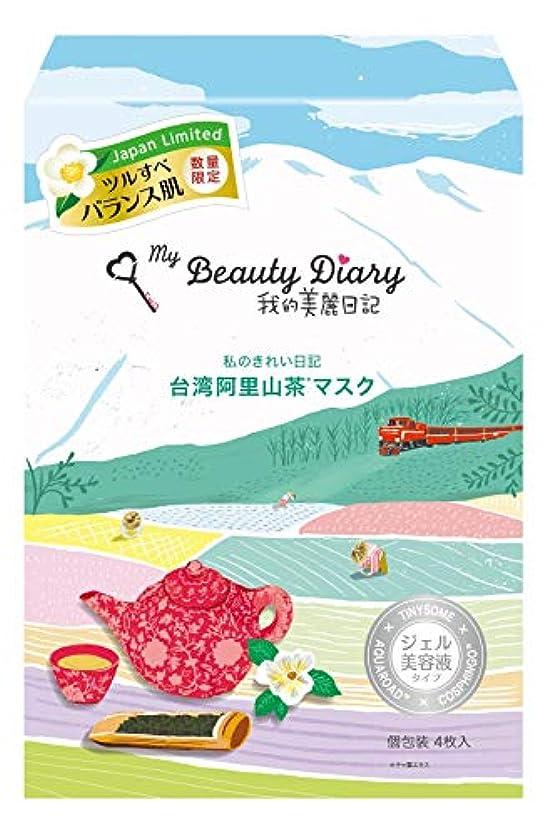 シード最もステージ我的美麗日記 台湾阿里山茶マスク