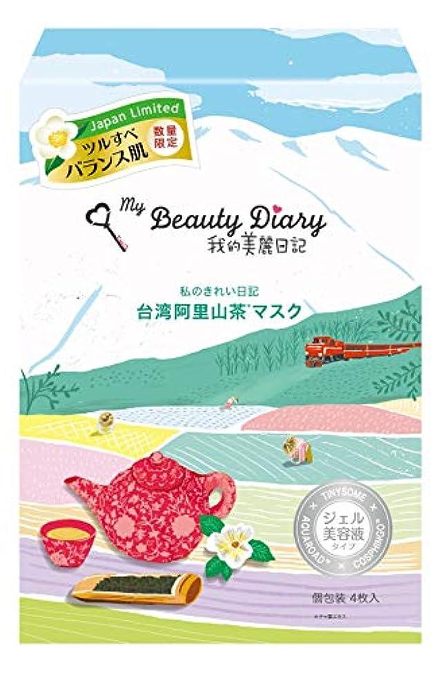 マークされた尾パーセント我的美麗日記 台湾阿里山茶マスク