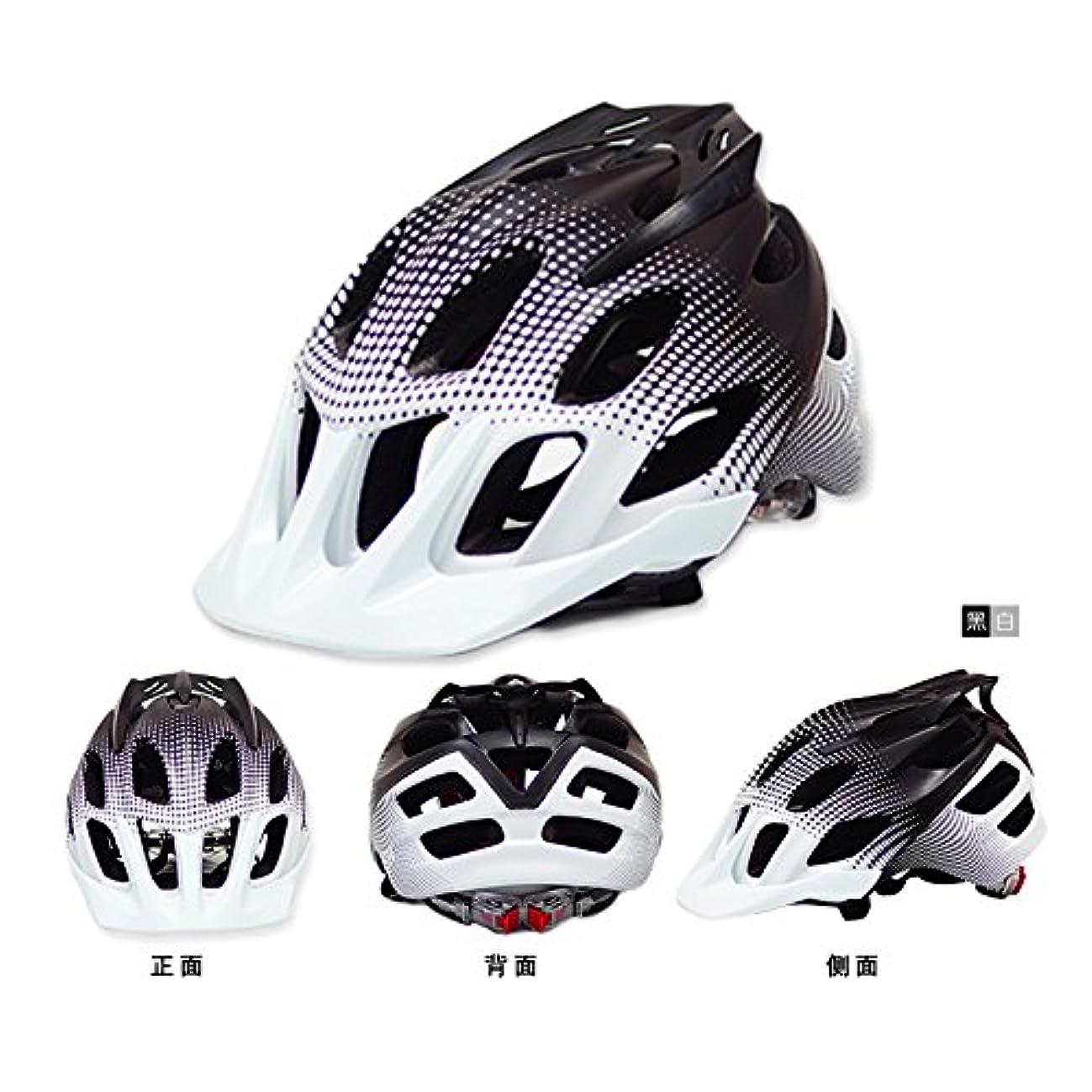 実質的にパン屋構成するHncljsyyxgs 自転車 ヘルメット,サイクリング サイズ調整 頭守る 男女兼用