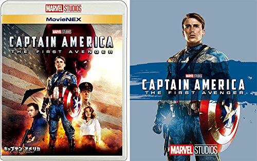 キャプテン・アメリカ/ザ・ファースト・アベンジャー MovieNEX [ブルーレイ+DVD+デジタルコピー+Mov…