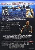 ウォーターワールド [DVD] 画像