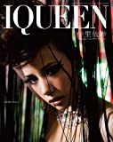 """IQUEEN 仲里依紗 """"SOUND VISUAL"""" [Blu-ray]"""