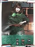 乃木坂46 サヨナラの意味 橋本奈々未 直筆サイン入りポスター