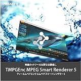 TMPGEnc MPEG Smart Renderer 5 [ダウンロード]