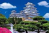 300ピース ジグソーパズル 世界遺産 姫路城(26x38cm)