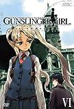 GUNSLINGER GIRL -IL TEATRINO- Vol.6【通常版】 [DVD]