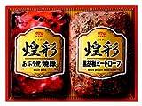 ≪食品 ハム≫丸大食品 煌彩シリーズ 「ハムギフト2本詰」 GT-25