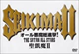 オール悪魔総進撃! THE SATAN ALL STARS[DVD]