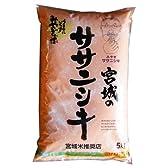 宮城県黒川郡あさひな農協ササニシキ24年産検査1等米5kg(JA米)