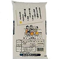 【新米】 新潟県産 コシヒカリ 5kg 平成30年産 精米 コメ 米