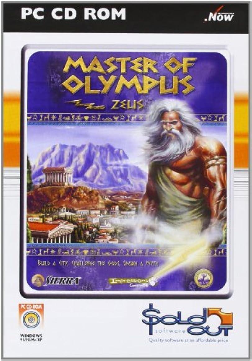 男性ダウン珍味Masters of Olympus: Zeus (輸入版)