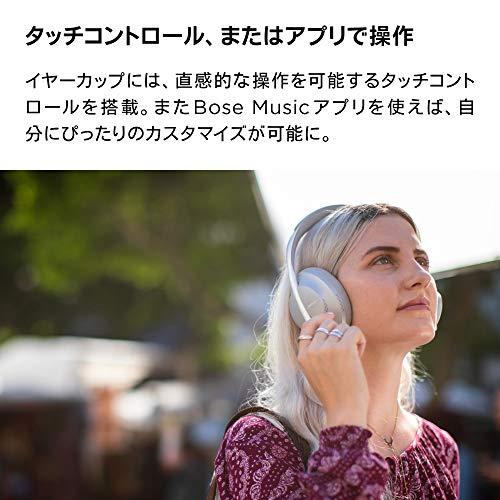BOSE(ボーズ)『HEADPHONES700』