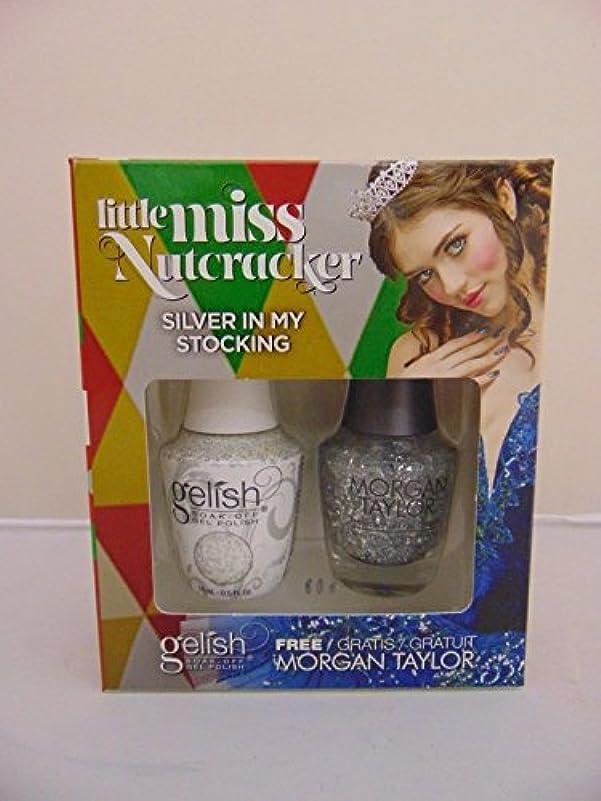 拷問気取らないオセアニアHarmony Gelish & Morgan Taylor - Two of a Kind - Silver In My Stocking - 0.5oz / 15ml Each