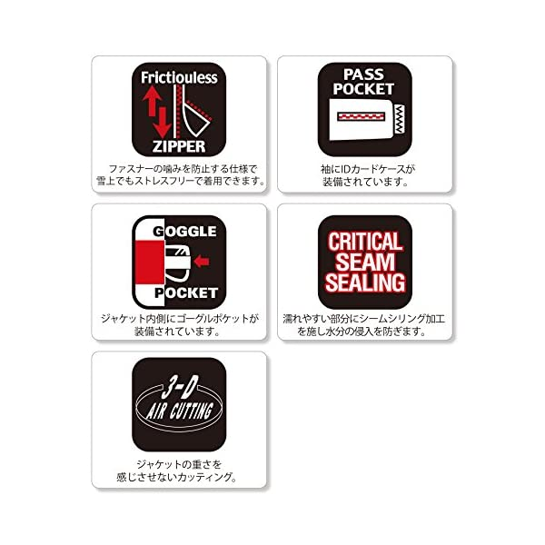 Powder Snow Jacketの紹介画像5