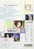フィギュア17 つばさ&ヒカル(1) [DVD] 画像