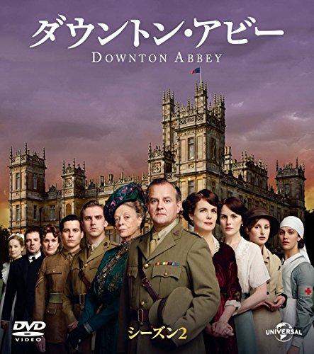 ダウントン・アビー シーズン2 バリューパック [DVD]