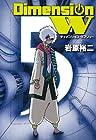 ディメンションW 第5巻