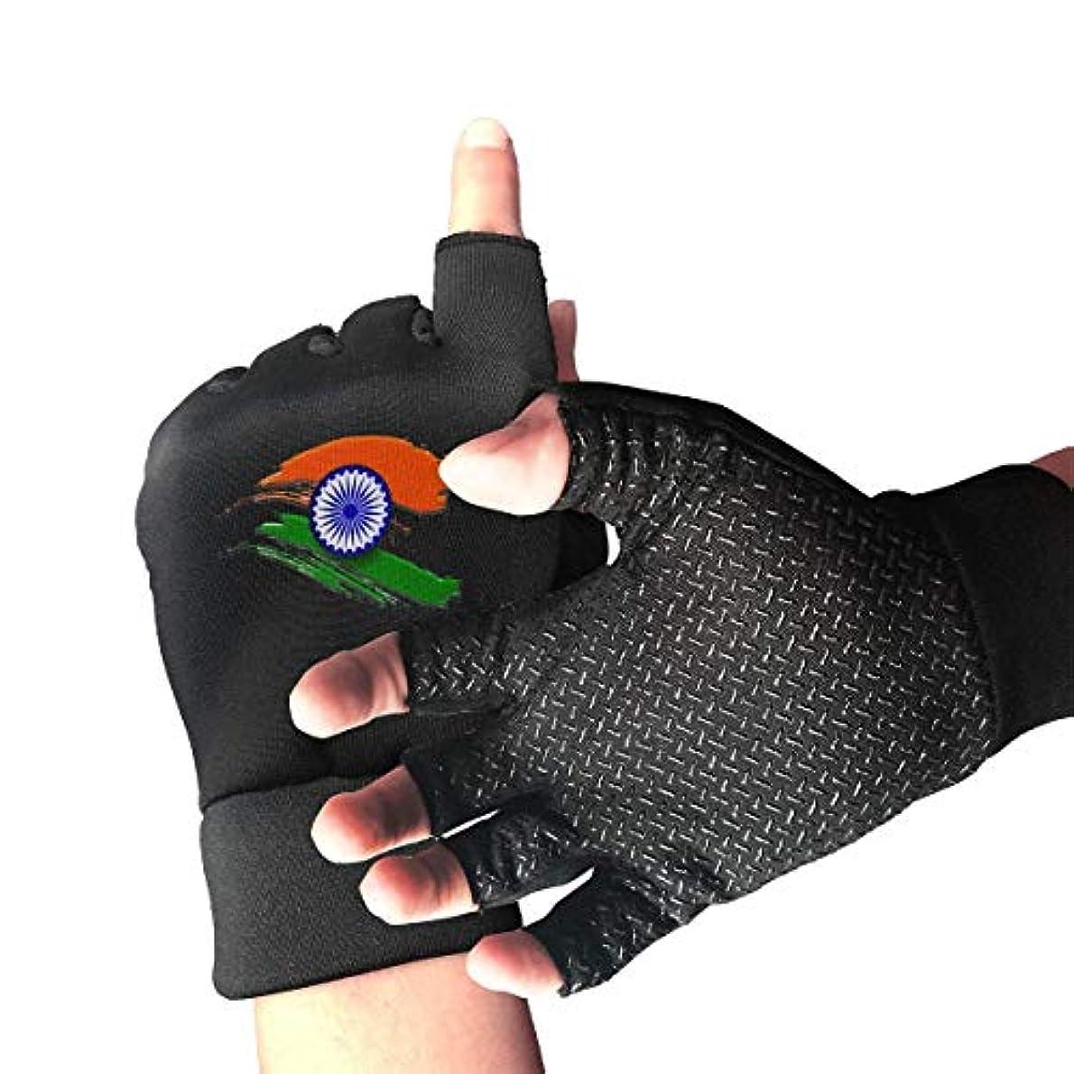 化合物宅配便回転インドの国旗共和国記念日フィンガーレス/ハーフフィンガーグローブ自転車用グローブ/サイクリングマウンテン用グローブ/オートバイ手袋滑り止め衝撃吸収通気性メンズ/レディースグローブ