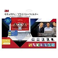 (まとめ買い)スリーエム 14.1型ワイド用 セキュリティ/プライバシーフィルター3M PF14.1W H2 【×3】