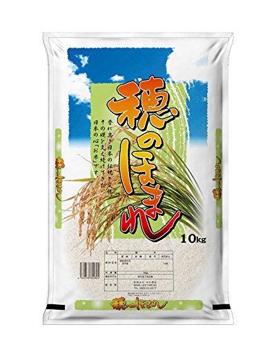【精米】穂のほまれ 10kg×3 国内産 ブレンド米 30kg