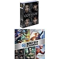 【早期購入特典あり】GOTHAM/ゴッサム〈ファースト〉セット1