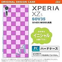 SOV35 スマホケース Xperia XZs ケース エクスペリア XZs イニシャル スクエア 紫×ピンク nk-sov35-768ini G