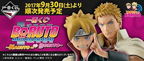 一番くじ BORUTO ボルト NEXT GENERATIONS NARUTO TO BORUTO A賞 ナルトフィギュア