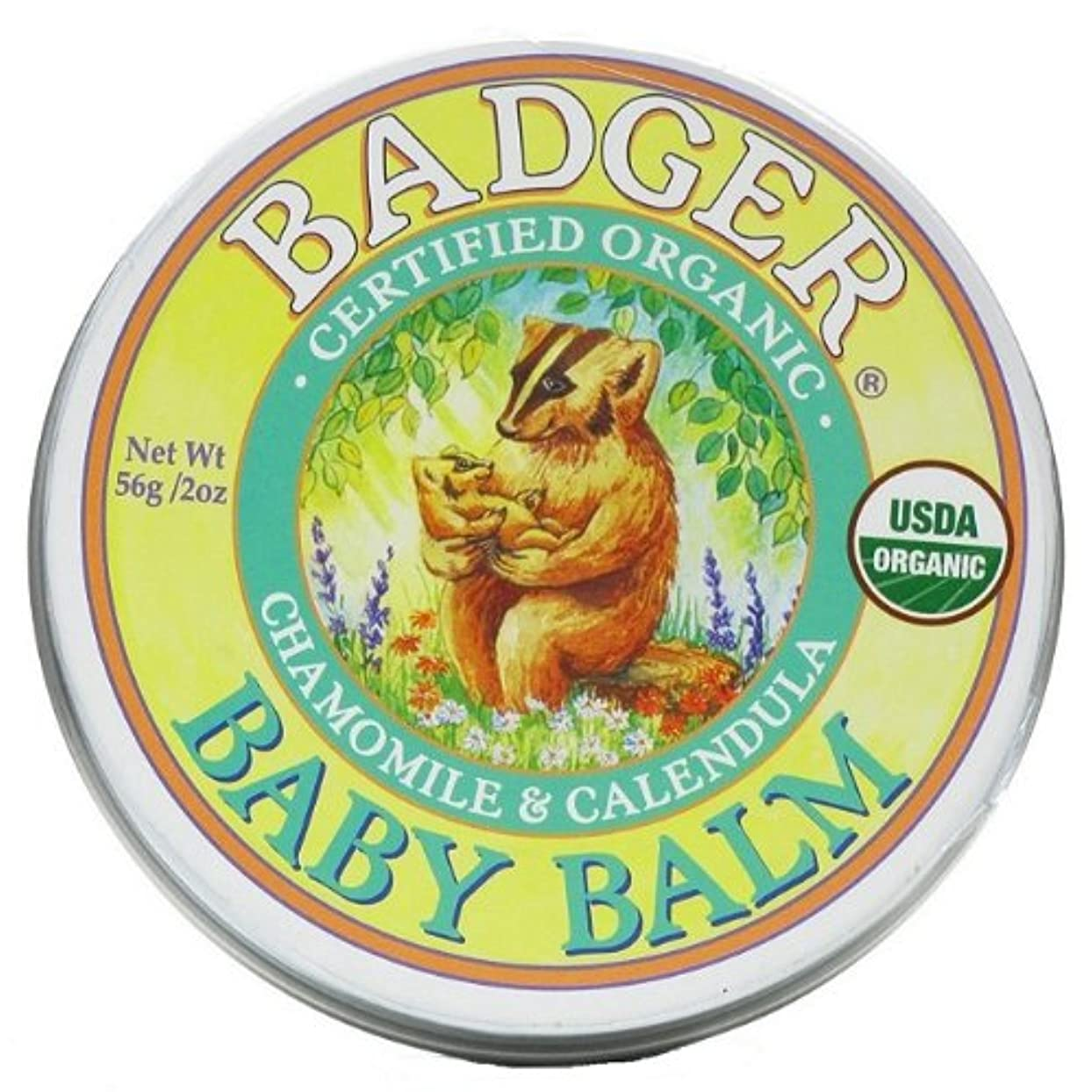 キルトなんとなく情緒的Badger バジャー オーガニックベビークリーム カモミール & カレンドラ【大サイズ】 56g【海外直送品】【並行輸入品】