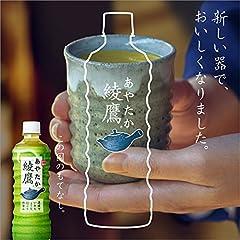 コカ・コーラ 綾鷹 525mlPET×24本