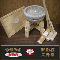 餅つき道具 二升用臼 木台・杵S・子供用キネ大小2本・二升用のし板セット(teto179)