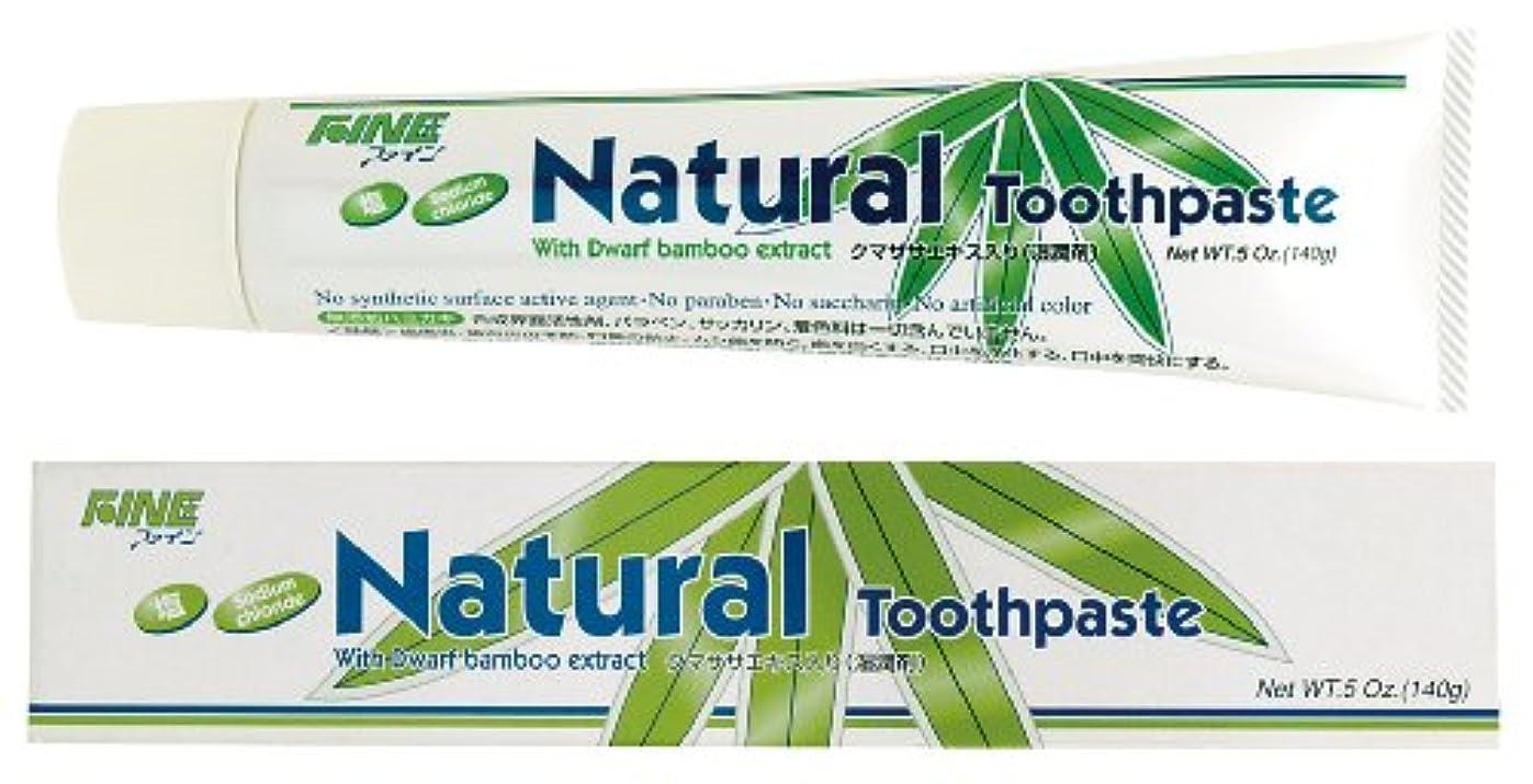 歯周炎?歯肉炎の予防、口臭防止 ????????入り エパック21ナチュラルハミガキ 140g 36本セット