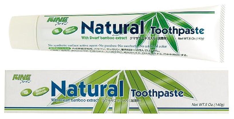 合成蒸オーバーラン歯周炎?歯肉炎の予防、口臭防止 ????????入り エパック21ナチュラルハミガキ 140g 24本セット