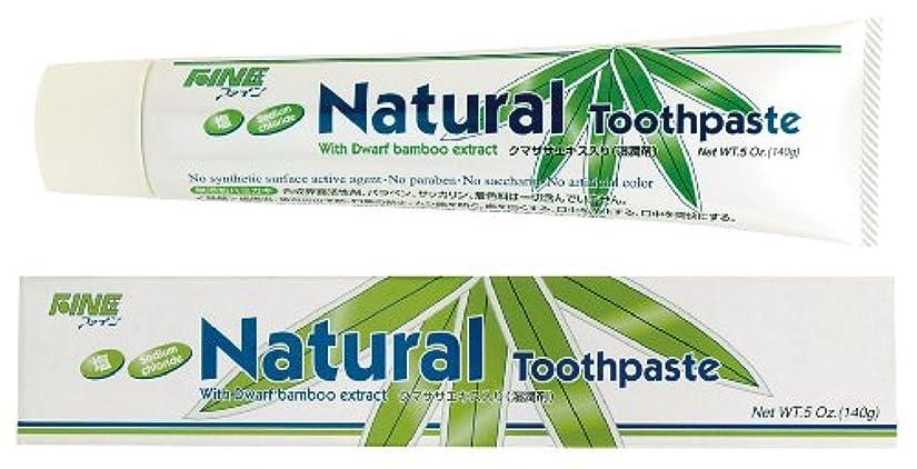 運ぶミリメートルスリンク歯周炎?歯肉炎の予防、口臭防止 ????????入り エパック21ナチュラルハミガキ 140g 36本セット