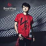 【Amazon.co.jp限定】Soul Flag[通常盤](CD Only)(L判ブロマイド付き)