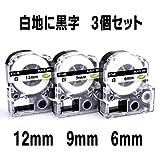 Mylabel キングジム 互換テープカートリッジ テプラPRO 6mm/9mm/12mm 3個入り(各サイズ1個) NTS6K/9K/12K 白地黒文字 長さ8M [SS6K/SS9K/SS12K 互換品] 互換 テプラテープ