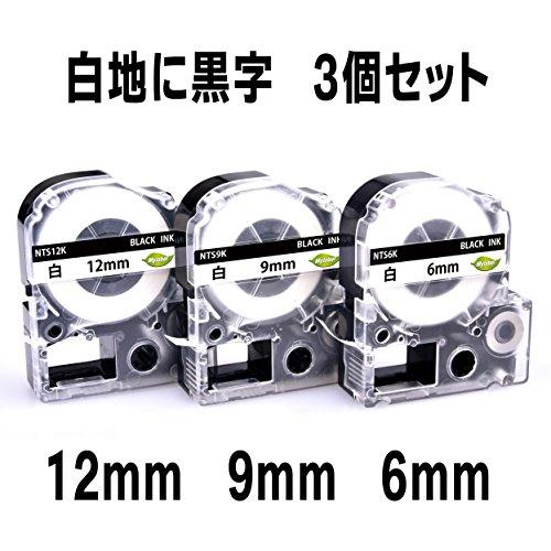 [해외]Mylabel 킹 호환 테이프 카트리지 뿌라 PRO 세트 흰색 이쑤시개 길이 8M [호환 품] 호환 테뿌/Mylabel King Jim compatible tape cartridge TEPRA PRO set white black character Length 8M [compatible item] compatible TEPRA tape