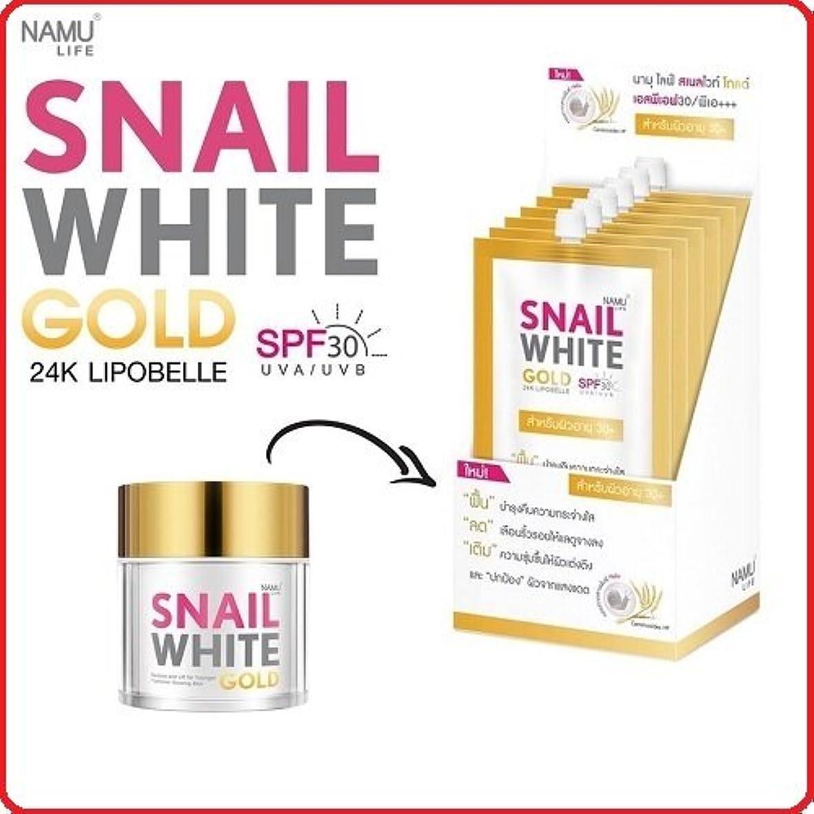 領収書服を洗う倒錯2個スネールホワイト ナムライフ ホイップソープ 2 x Snail White WHIPP SOAP Namu life Whitening 100g ++ FREE SNAIL WHITE GOLD CREAM 7ML