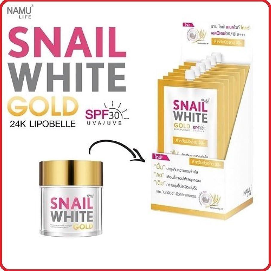 方言パスポート秘密の2個スネールホワイト ナムライフ ホイップソープ 2 x Snail White WHIPP SOAP Namu life Whitening 100g ++ FREE SNAIL WHITE GOLD CREAM 7ML